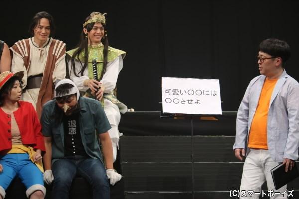 劇中では特別席・伊達じゃないシートを巻き込んでの大喜利対決も!