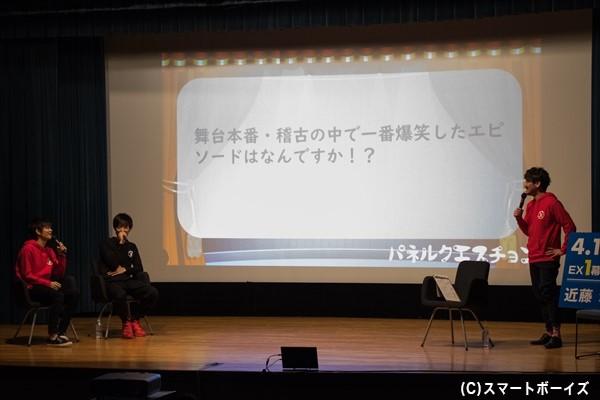 お客さんからの質問に、近藤と川隅さんがお答え。右はMCの日野西健一さん