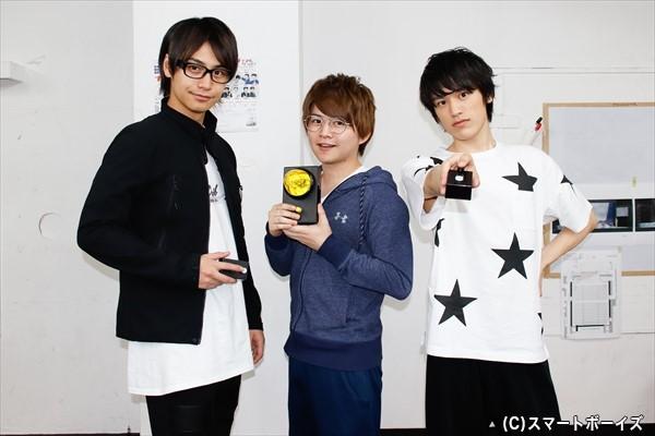 左より)小澤亮太さん、西井幸人さん、中村嘉惟人さん