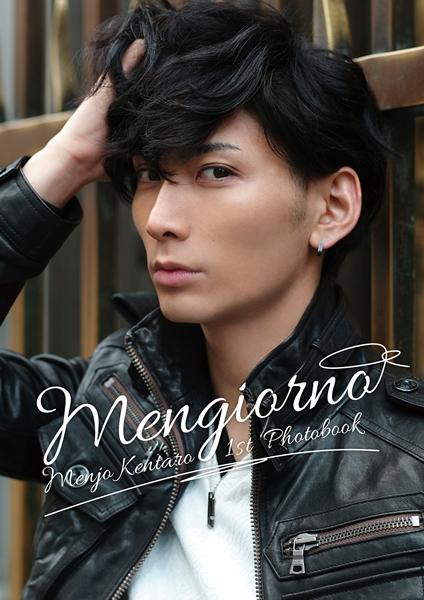 1st写真集『Mengiorno』をリリースする校條拳太朗さん