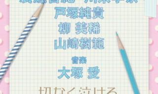 karephone_teaser_A4_re_0412.ai