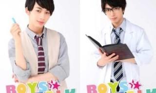 0525boy-eye