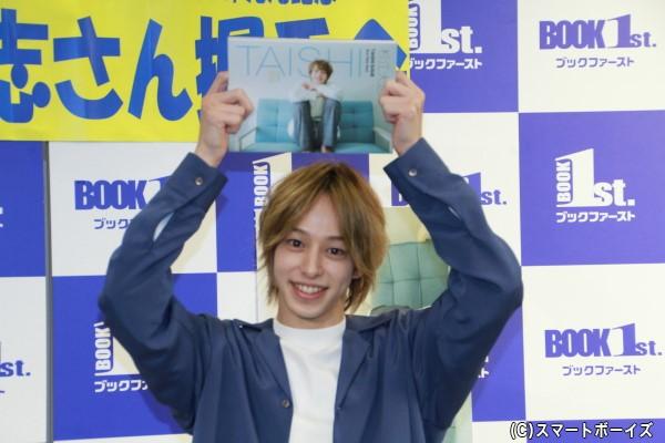 ファースト写真集『TAISHI』をリリースした杉江大志さん