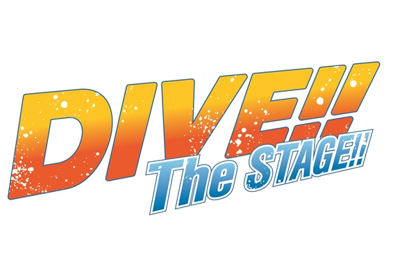 DIVE__thestage_logo
