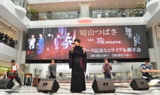 ライブでは歌声と和楽器の音色に誘われ、聴き入る方々の姿が多く見られました