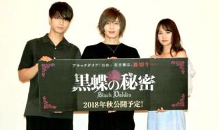 (左から)トークショーに登壇した中村優一さん、染谷俊之さん、永尾まりやさん