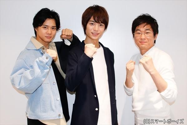 (左より)石原壮馬さん、溝口琢矢さん、山崎樹範さん