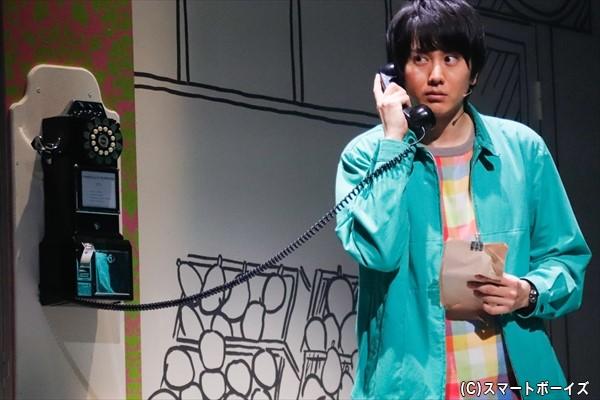 ニノへ電話をかけるので精一杯なアメリにもどかしさが募ります