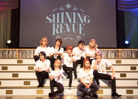 『劇団シャイニング』3作品のメインキャスト陣が繰り広げる、『SHINING REVUE』が開幕!