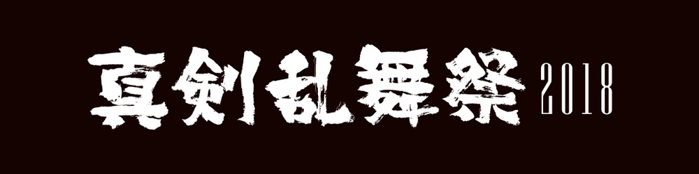 SRS_logo_2018