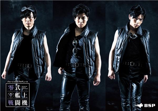 (左より)石田直也さん、山本誠大さん、新正俊さん