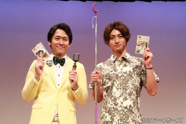 イベント終了後、木村さんとせとさんによる2ショットをパチリ!