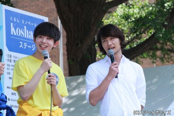 (右)木曜MCの藤田玲さん (左)木曜イエローの山下永玖さん