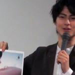 松村イベント映像3-2