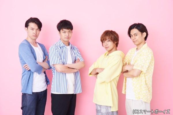 スマチャレ7は初のタッグマッチ! (左から)伊藤陽佑&海老澤健次vs安達勇人&渡辺和貴!