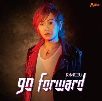 『go forward』アーティスト版ジャケット