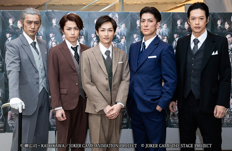 (写真左より)谷口賢志さん、鈴木勝吾さん、木戸邑弥さん、君沢ユウキさん、合田雅吏さん