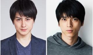 松村龍之介さん(左)と小松準弥さん、運命的な出会いの運命的トーク!?