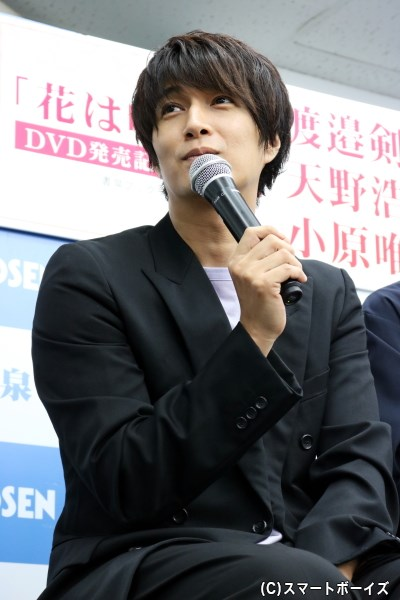 BL作品には初挑戦、桜井和明役を演じた天野浩成(あまの こうせい)さん