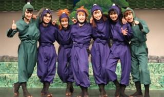 五年生が大活躍の「忍ミュ」第9弾 再演が開幕、3パターンのアフターイベントも開催!