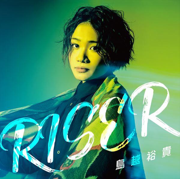 RISER_Beginner_YCCW30078__RGB-1660px_R