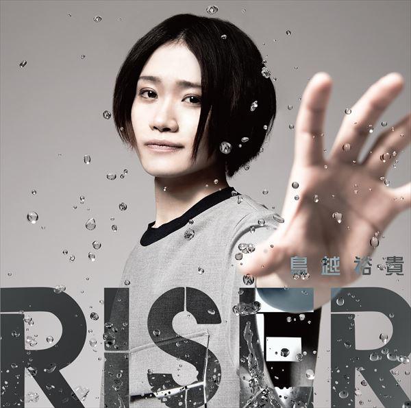 RISER_Think_YCCW30077__RGB-1660px_R