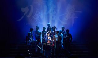 「刀ステ」シリーズの集大成、「舞台『刀剣乱舞』悲伝 結いの目の不如帰」が開幕!