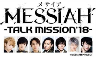 talkmission18_eye