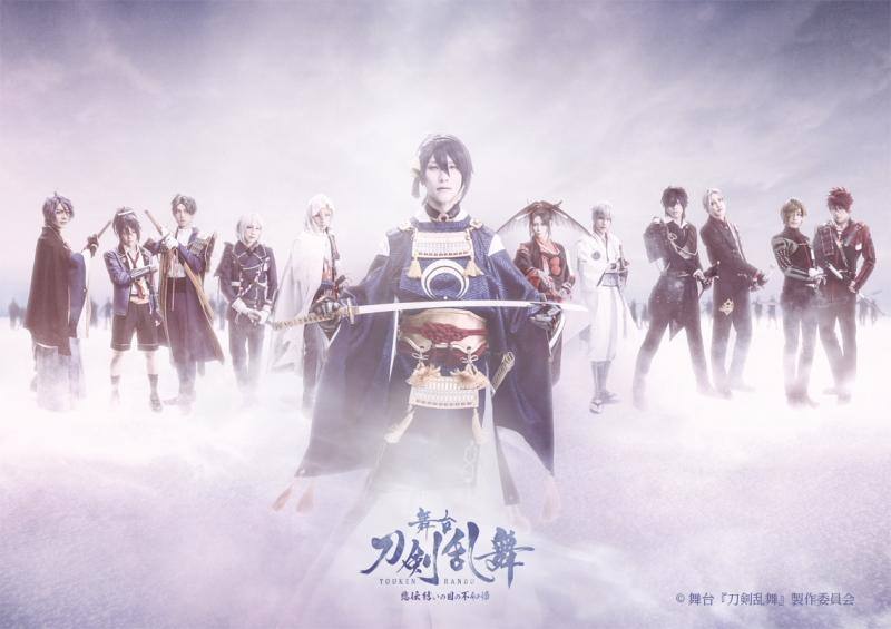 刀剣男士全十二振り、圧巻の勢揃い!