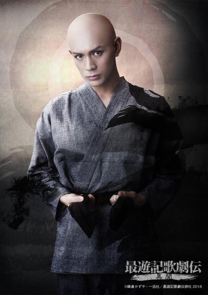 青藍 役:古谷大和さん