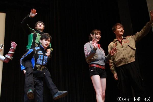 ファンの声援に応える面々。片岡さんが碓井さんをおんぶしているのは、第18話での名シーンを再現!?