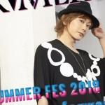 KIMERU0804宣伝画像 - コピー