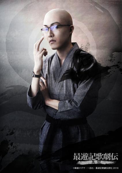 隆善 役:谷戸亮太さん