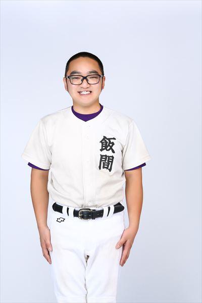 野球部役 いーまさん