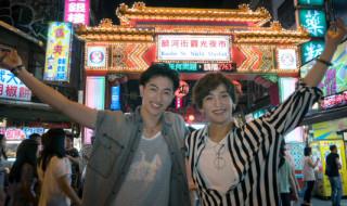 台湾グルメの魅力、それは「屋台」! 台湾の屋台が最も密集しているスポット、それは「夜市」! 2日目の夜は、数箇所ある台湾の夜市でも一、二を争う大きさの「饒河街観光夜市」にGO!