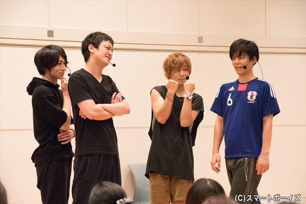 (左より)鐘ヶ江洸さん、海老澤健次さん、安達勇人さん、渡辺和貴さん