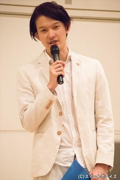 今回MCを務める伊藤陽佑さん