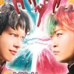 奇面組2KV - コピー