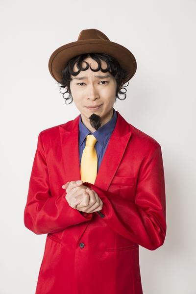 胡散苦 成(うさんく せい)役の岡田地平さん
