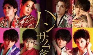 rakugo_eye
