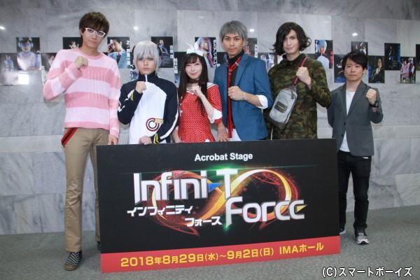 (左より)小坂涼太郎さん、大崎捺希さん、大矢真那さん、井澤勇貴さん、小波津亜廉さん、吉田武寛さん