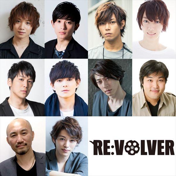 REVOLVER_キャスト_R
