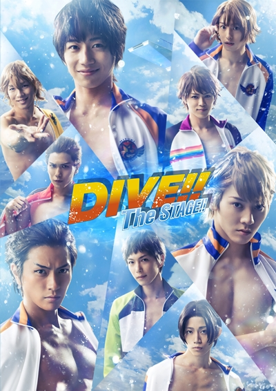 「DIVE!!」The STAGE!! キービジュアル