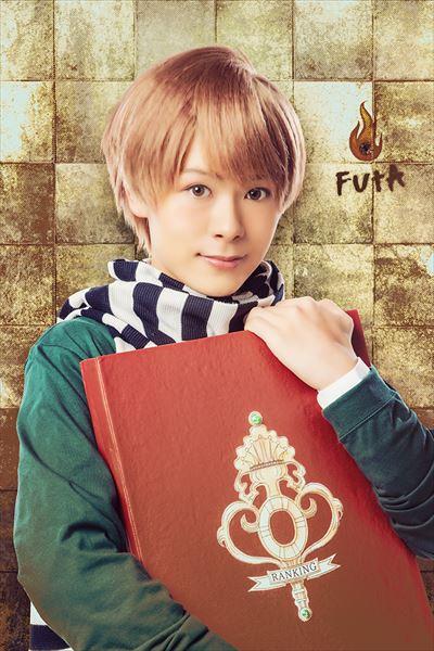 フゥ太:熊谷魁人さん