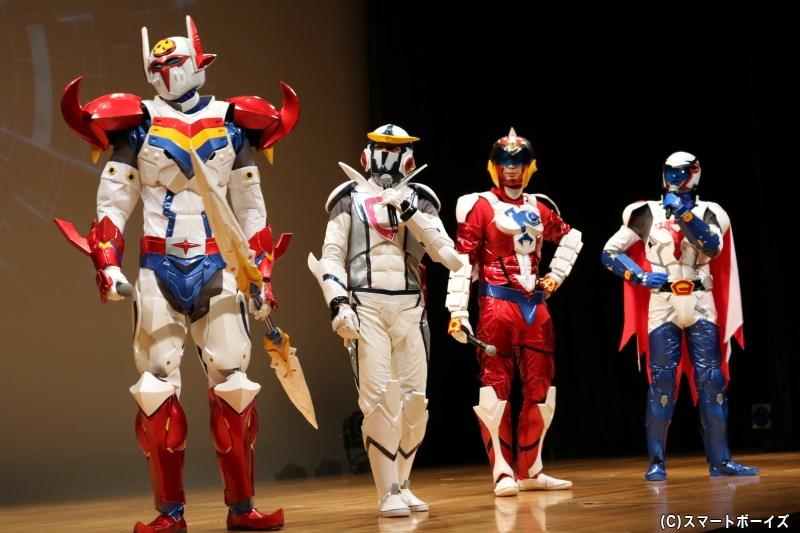 (左から)小坂さん、大崎さん、小波津さん、井澤さんがヒーローとなって再登場!