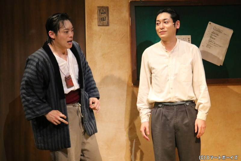 一期生の山田浩二(左・山口大地さん)とは知り合いの、新人・竹田幹夫(右・川原一馬さん)も加入
