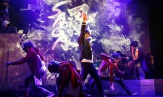 迫力の演出も必見、舞台『忍ノSAGA~風魔の章~』開幕!