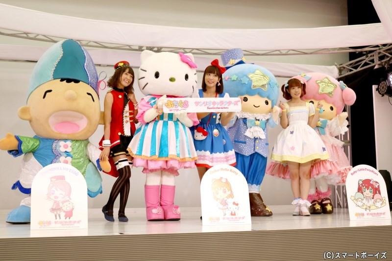 「ぷちぐるラブライブ!」とサンリオキャラクターズのコラボ発表も行われました