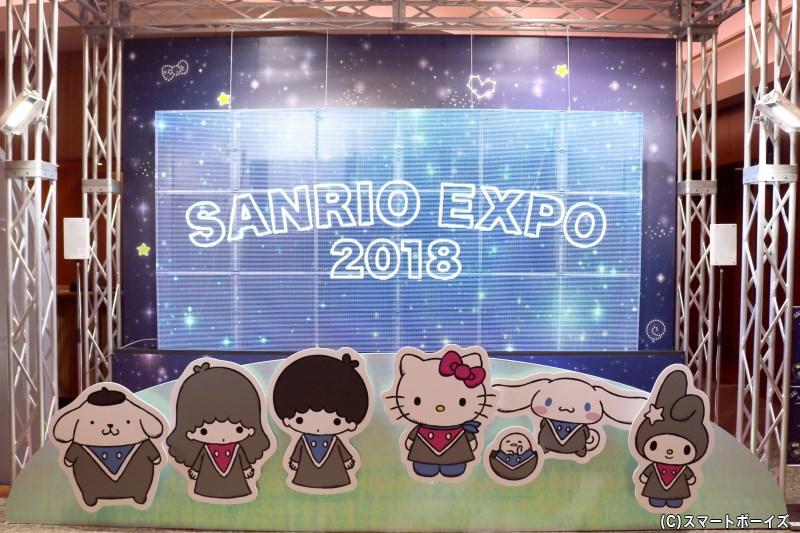 今回の「SANRIO EXPO」は、「ようこそ!SANRIO KAWAII プラネットへ」がテーマ