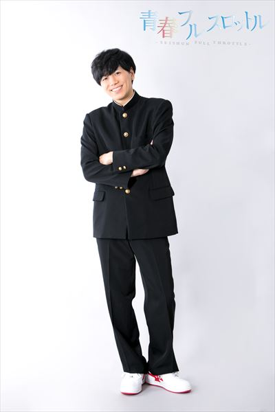 吉野光徳:竹田 亮(たけだ りょう)さん